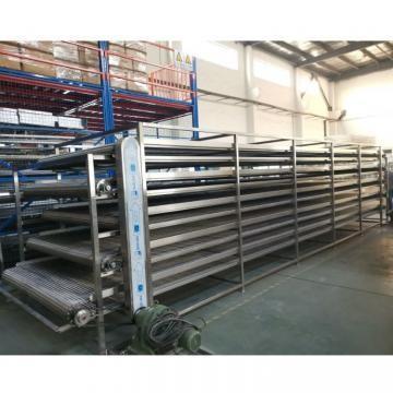 Máquina secadora de chips de pellets industriales